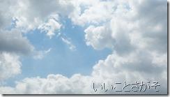 2014-05-22-22-34-37_deco
