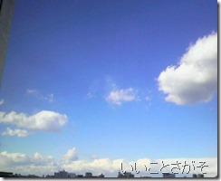 20091231の空_592853