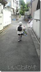 20110601_959981jugem
