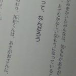 20141027_220340.jpg