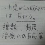 20141202_001749.jpg