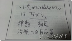 20141202_001749